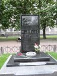Tablica upamiętniajaca żołnierzy sowieckich - Ukrainców, którzy zgineli w Afganistanie
