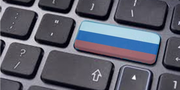 "Internet and ""information warfare"" of president Putin"