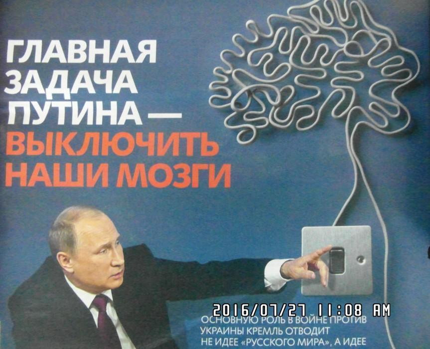 Charków, IT, reformy iprzesiedleńcy
