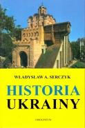 okl Serczyk Historia Ukrainy